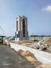 山东钢铁集团日照有限公司300吨热水项目